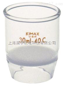 美国KIMBLE、KIMAX玻璃低型坩埚型过滤器