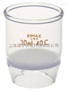 美國KIMBLE、KIMAX玻璃低型坩堝型過濾器