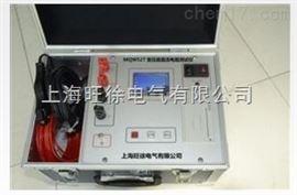 MQW527 交直两用变压器直流电阻测试仪供应