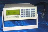 QX-A汽油辛烷值测定仪厂家