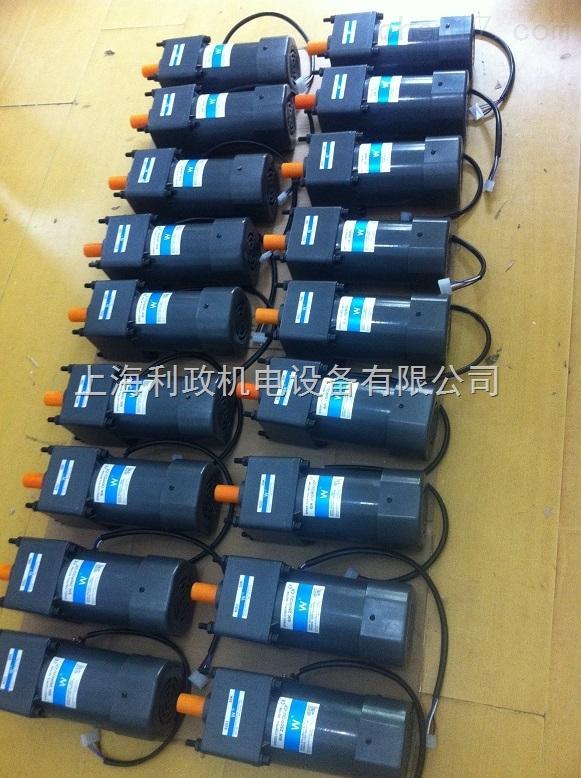 直销利政牌220V/120W微型单相可逆电机