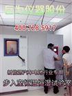 JW-1503贵州步入式恒温恒湿试验室专业供应