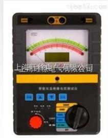 NARS系列智能双显绝缘电阻测试仪价格
