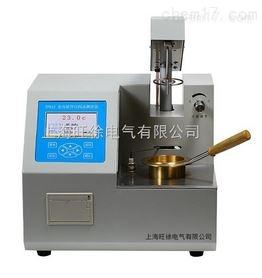FDT-0132全自动开口闪点测定仪特价