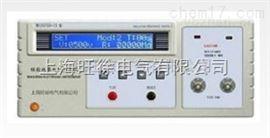 MS2675D 绝缘电阻测试仪原理