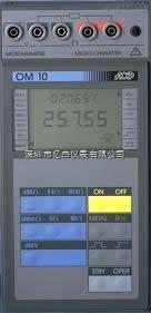 AOIP 手持式微欧计 OM10感应阻抗测量