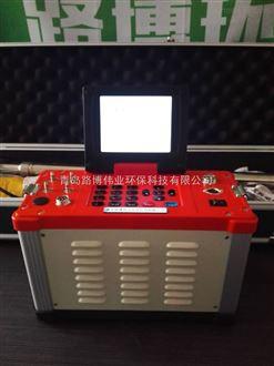 LB-62青岛路博伟业环保科技有限公司综合烟气