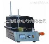 优价供应KSH-01开口闪点和燃点测定仪