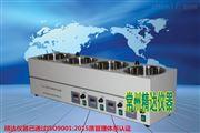SHJ-4D(单排)4孔异步数显恒温水浴磁力搅拌器