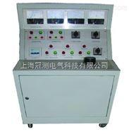 GCGK-I高低压开关柜通电试验台参数