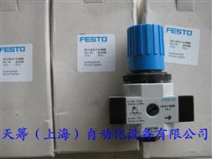 FESTO减压阀LR-1/8-D-7-O-MINI