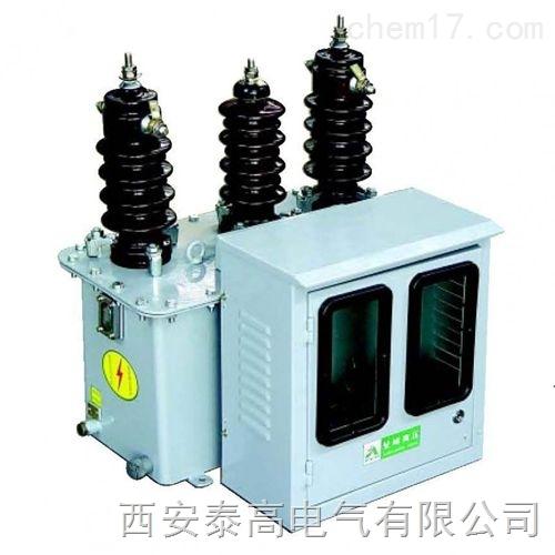 6kv 10kv高压油浸式计量箱厂家
