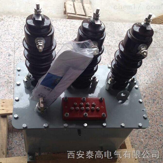 10kv油浸式计量箱厂家. JLS-10三相高压电力计量箱
