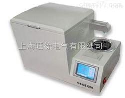 全自动水溶性石油 酸值测定仪特价