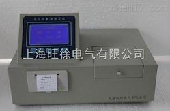 BSY-127石油产品酸值测定仪使用方法