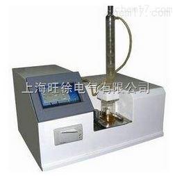 KSZ7500酸值测定仪技术参数