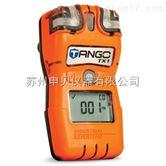 Tango二氧化氮氣體檢測儀
