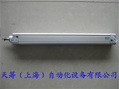 FESTO标准型气缸双作用公制DNC-32-320-PPV-A