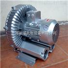 2QB810-SAH17(5.5KW)豆腐加工机械设备专用高压风机批发