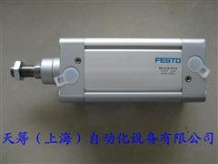 FESTO标准型气缸双作用公制DNC-80-80-PPV-A