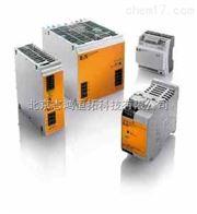 原装进口德Kuhnke继电器UD1515.2 240/400V
