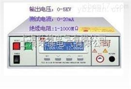 SLK7222绝缘电阻测试仪批发