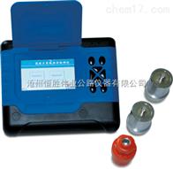HSWY-510供應混凝土裂縫綜合檢測儀-價格生產廠家