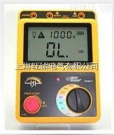 AR907-50V绝缘电阻测试仪造型