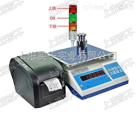 15公斤桌式打印电子称出厂价