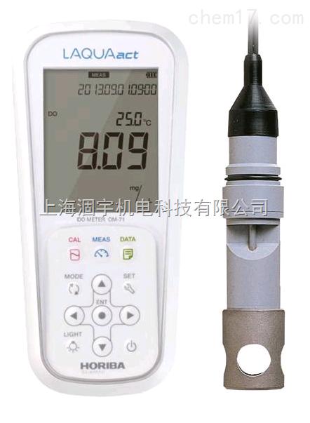 Horiba DO110溶氧测量仪