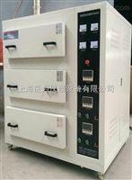 山东MD6000抽屉测试箱专业供应