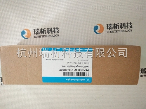 AgilentG1316-80002色谱柱AgilentG1316-80002.