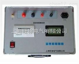 GM-25kV智能绝缘电阻测试仪原理