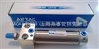中国台湾亚德客气缸SC32*800-S原装热销