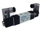 亚德客电磁阀4V330E-08系列特价热销