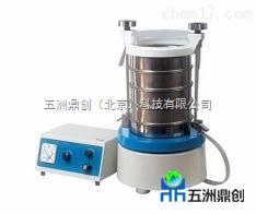 SF100北京厂家热销SF100自动筛分仪 实验室用