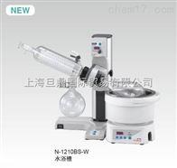 东京理化N-1210BS-W旋转蒸发仪 自动升降型旋蒸仪多少钱