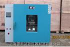 高品质电热恒温干燥箱参数、厂家