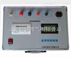 RK2681A绝缘电阻测试仪厂家