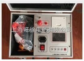 ZY-8013A绝缘直流电阻测试仪型号