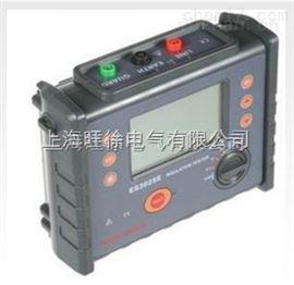 ES3025便携式绝缘电阻测试仪价格