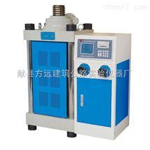 TYE-2000 型沧州方圆直营电脑显示液压式压力试验机、压力试验机批发