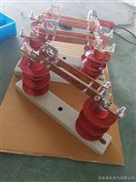 户外10kv硅橡胶高压隔离开关HGW9-12