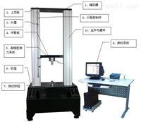 K-LSW武汉市电线电缆拉力试验机厂家