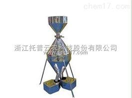 大/中/小钟鼎式分样器|价格