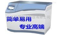 自动纤维测定仪 WF51/55