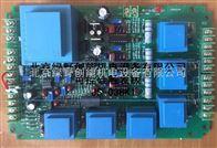 JS-03BK1充电触发板