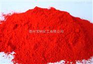 山东宝桐颜料直供塑料、水性油墨用3132大红粉价格低、货源足