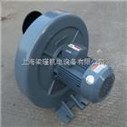 CX-100A(1.5KW)吸鋸末中壓風機,吸料中壓鼓風機,吸塵透浦式鼓風機廠家