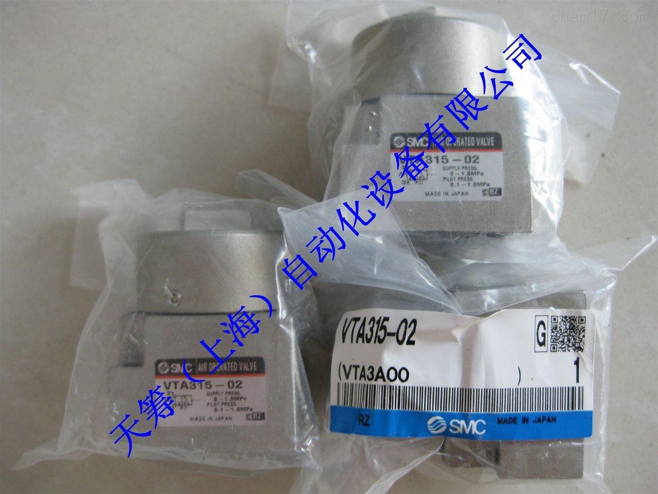 SMC3通气控阀VTA315-02